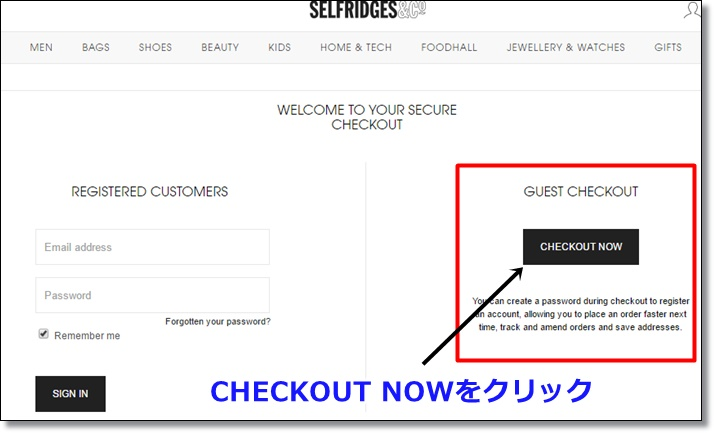 Selfridges_セルフリッジズ_イギリス高級デパート_イギリス個人輸入_海外通販_ブランド品個人輸入_ヨーロッパブランド